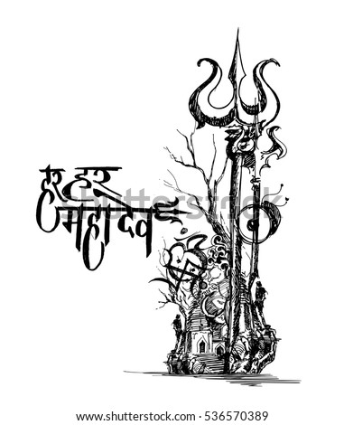 Shiva in addition Door Handle besides Zentangle furthermore Black page border together with Paris. on search vectors
