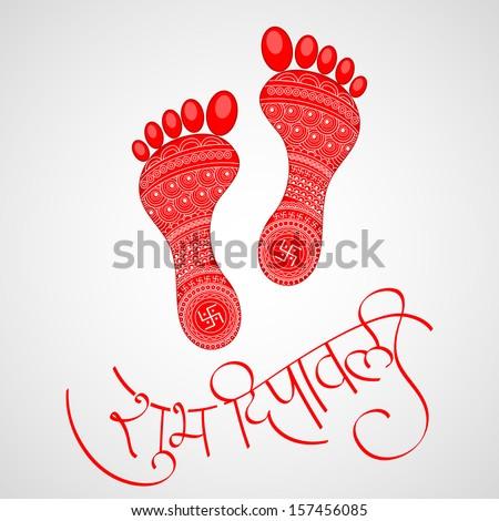 illustration of footprints of Goddess Lakshami for Happy Diwali - stock vector
