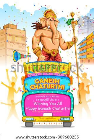 illustration of Ganesh Chaturthi procession with text Ganpati Bappa Morya (Oh Ganpati My Lord) - stock vector