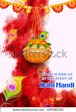 illustration of hanging dahi handi on Janmashtami background - stock vector