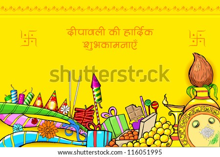 illustration of Happy Diwali wishes doodle with different object - stock vector