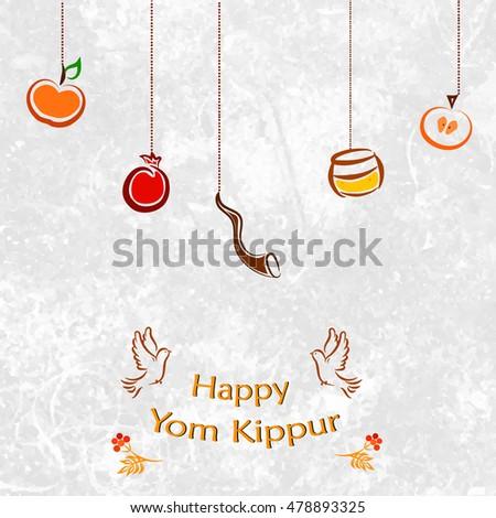 Yom Kippur Stock Photos, Royalty-Free Images & Vectors - Shutterstock
