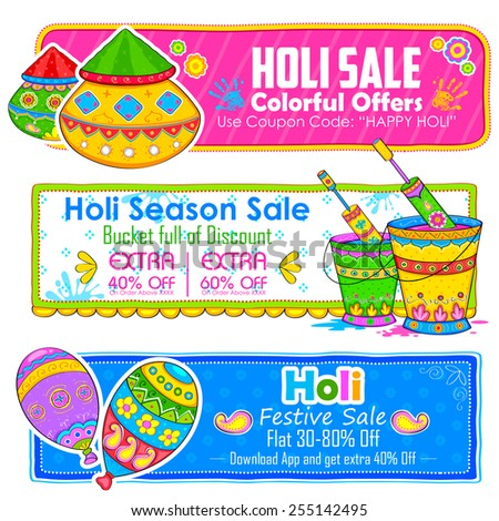illustration of Holi banner for sale and promotion - stock vector