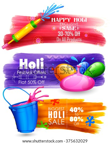 illustration of Holi banner for sale and promotion