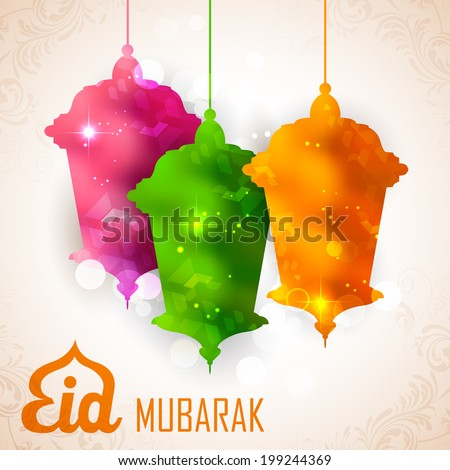 illustration of illuminated lamp on Eid Mubarak (Happy Eid) background - stock vector