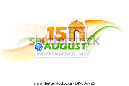 illustration of Independence Day of India background with India Gate - stock vector