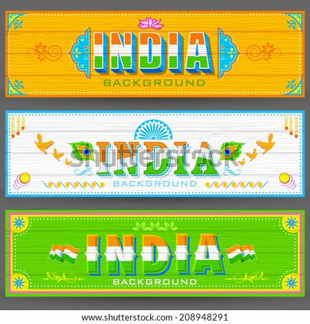 illustration of India banner in truck paint style - stock vector