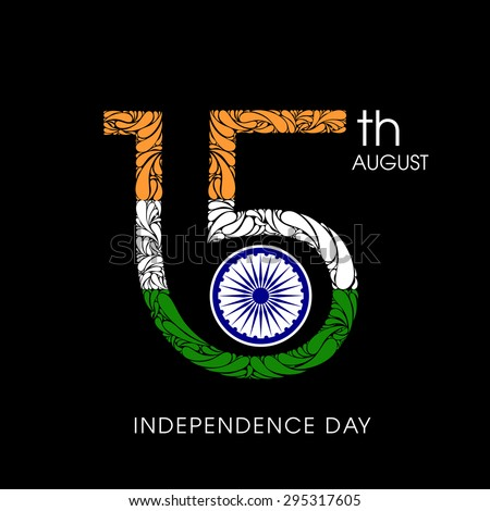 15 august stock photos images pictures shutterstock for 15th august independence day decoration ideas