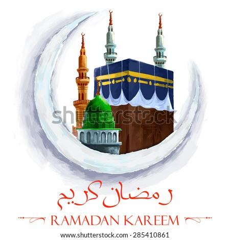 illustration of Kaaba in moon on Ramadan Kareem (Generous Ramadan) background - stock vector