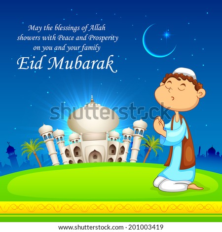 illustration of kid offering namaaz for Eid celebration - stock vector