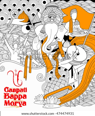 illustration of Lord Ganapati background for Ganesh Chaturthi with with text Ganpati Bappa Morya (Oh Ganpati My Lord)