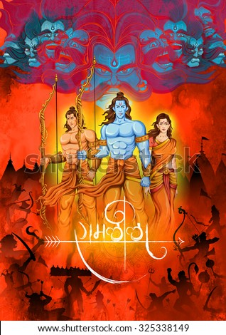 illustration of Lord Rama, Sita, Laxmana, Hanuman and Ravana with hindi text meaning Ramlila - stock vector