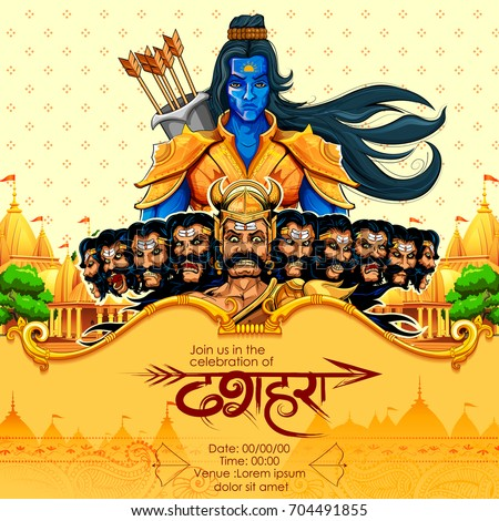 illustration of Lord Rama with bow arrow killing Ravan in Navratri festival of India poster with Hindi text Dussehra