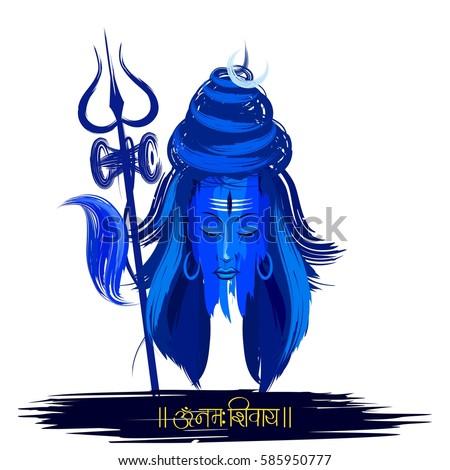 Illustration Lord Shivaのベク...