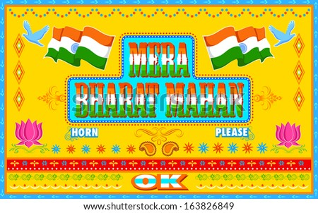 illustration of Mera Bharat Mahan ( My India is great ) in truck paint style - stock vector