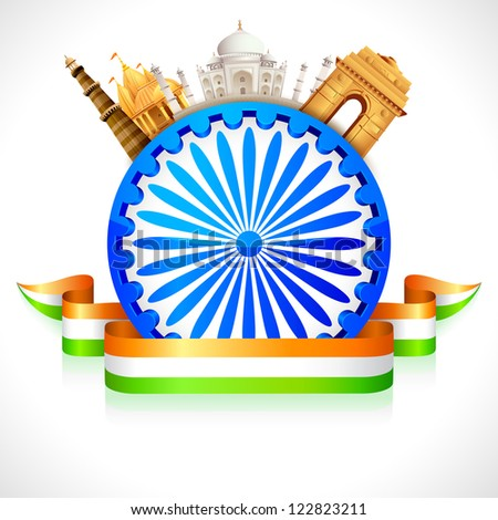 illustration of monument around Ashoka Wheel showing culture of India - stock vector