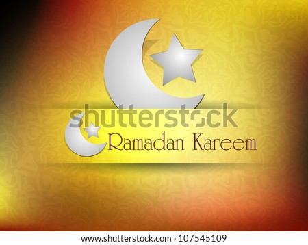 Illustration of Moon with Star for Ramadan Kareem. EPS 10.