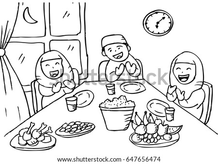 Illustration Muslim Family Praying After Eating Stock Vector 647656474