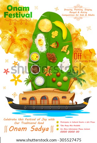illustration of Onam feast on banana leaf - stock vector