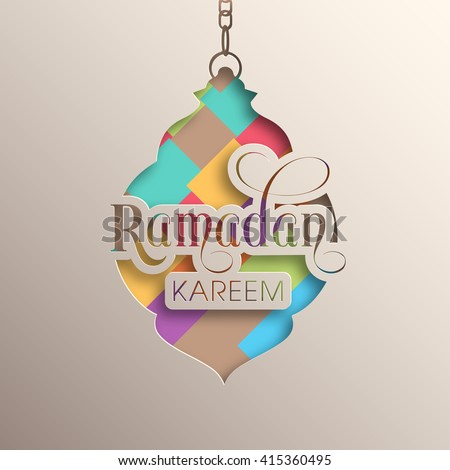 Illustration of Ramadan Kareem with intricate Arabic lamp for the celebration of Muslim community festival. - stock vector