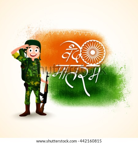 Illustration of Saluting Army Soldier and Hindi Text Vande Mataram (I praise thee, Monther) on saffron, green colour splash background for Happy Indian Independence Day and Republic Day celebration. - stock vector