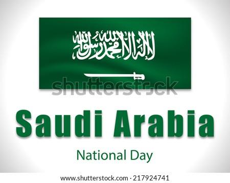 Illustration of Saudi Arabia flag For National day - stock vector