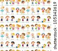Illustration of seamless children pattern - stock photo