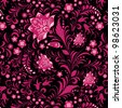 Illustration of seamless flowers pattern. Floral background - stock vector