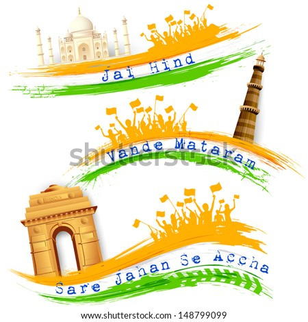 illustration of set of banner for colorful India with monument - stock vector