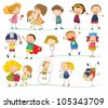 Illustration of simple kids on white - stock photo