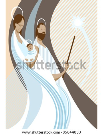 Illustration of the nativity scene with Mary, the child Jesus and San Jose - stock vector