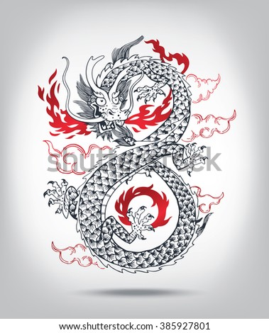 Illustration of Traditional Chinese oriental Dragon Spewing Flames, vector illustration. Infinity shape. Isolated. Black and White. - stock vector