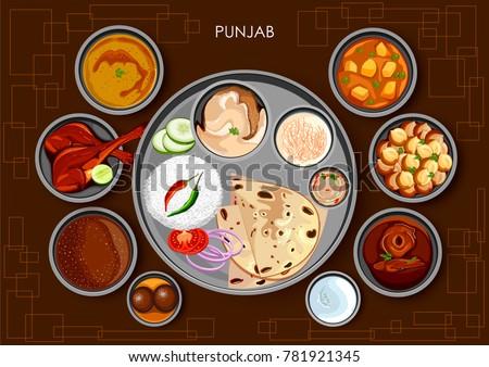 Thali banque d images d images et d images vectorielles for Amani classic punjabi indian cuisine