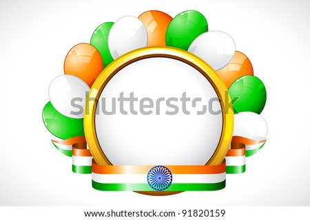 illustration of tricolor balloon with Indian flag color ribbon - stock vector