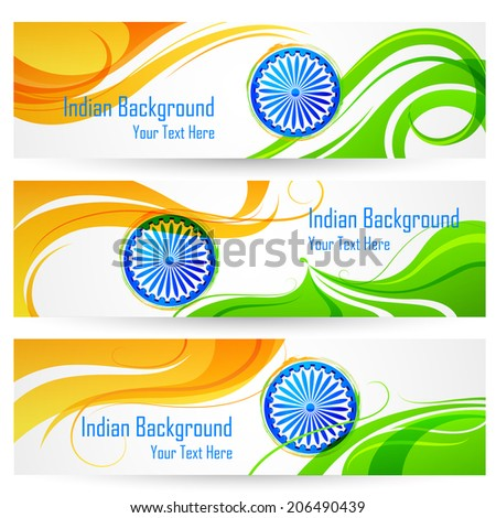 illustration of tricolor India banner with Indian flag - stock vector