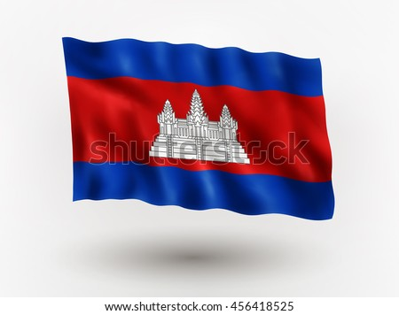 Illustration of waving flag of Cambodia, isolated flag icon, EPS 10 contains transparency. - stock vector