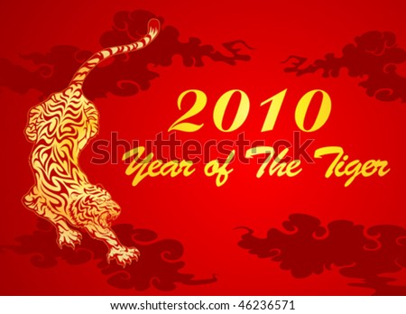 Illustration of year of the tiger