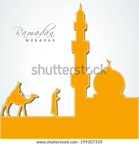 Illustration of young camel rider in traditional arabic clothes praying near the mosque in the month of Ramadan Mubarak.  - stock vector