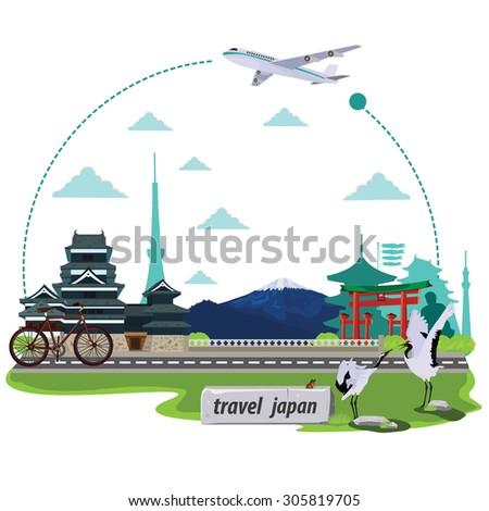 illustration. travel around Japan - stock vector