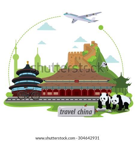 illustration. travel around Republic of China. - stock vector