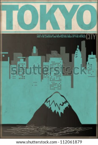 illustration vector of graphical urban cityscape tokyo - stock vector