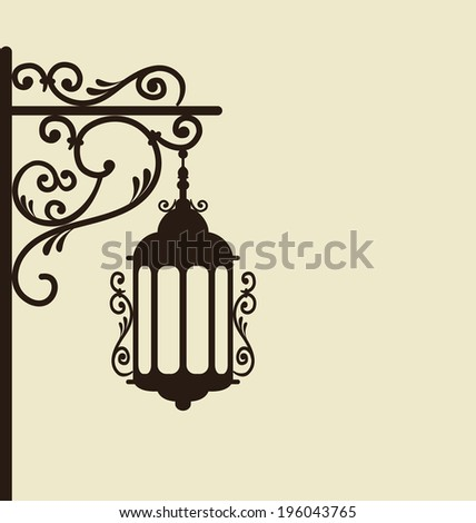 Illustration vintage forging ornate street lantern isolated - vector - stock vector