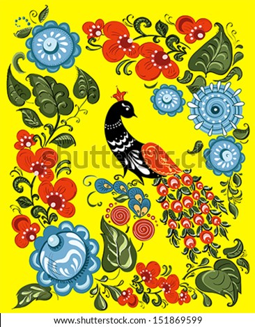 Illustration with flowers and bird in the Russian traditional style (Gorodets) on isolated yellow background. Vector - stock vector