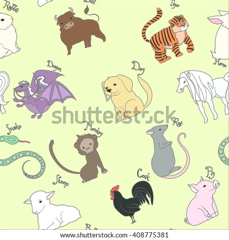 Illustrations or icons of all twelve Chinese zodiac animals. Vector illustration. Seamless pattern.  - stock vector