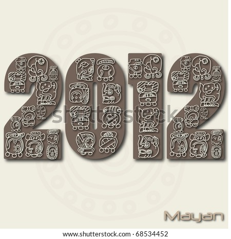 Image of the mayan months in the year 2012. - stock vector
