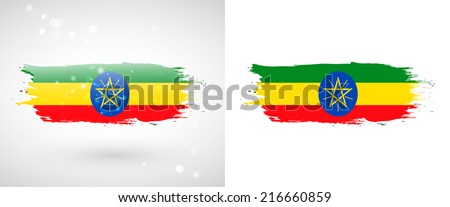 Independence Day. Flag painted with a brush with paint. Grungy flag. Grungy style. Brushstroke. Use for brochures, printed materials, icons, logos, signs,  elements, etc. Flag of Ethiopia - stock vector