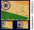 India grunge flag  , retro series. Vector set. - stock photo