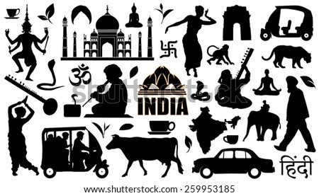 india silhouettes on the white background - stock vector