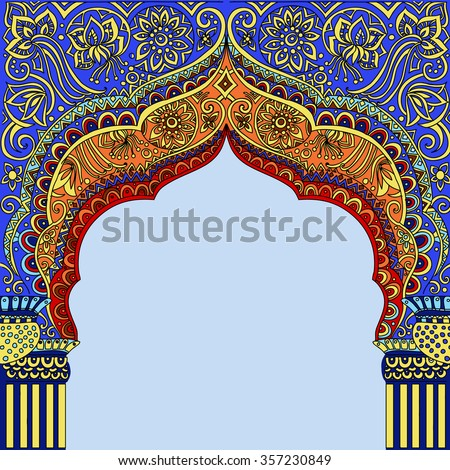 Indian architecture.Indian temple. Architectural arch.Architecture, Arabic Emirates. - stock vector