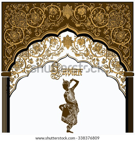 Indian architecture.Indian temple. God Krishna.Architectural arch.Architecture, Arabic Emirates. - stock vector